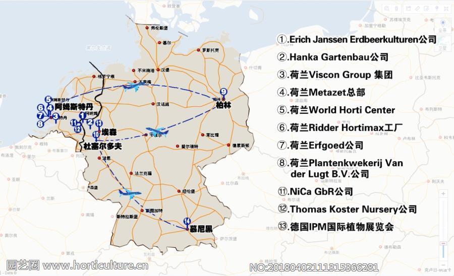 2018年1月华科资源带队赴荷兰德国商务考察线路图.jpg