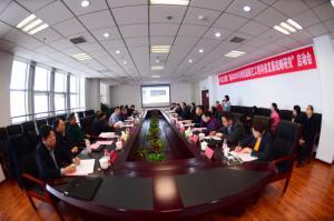 李天来院士主持的中国工程院项目启动.jpg