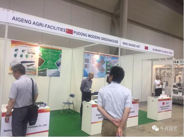 中国温室联合展团在日本
