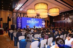 第十九届中国温室产业大会在重庆召开.jpg
