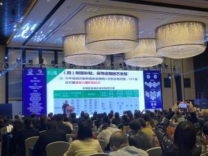 第十九届中国温室产业大会论坛现场.jpg