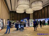 """""""中国温室2020""""现场展示10.jpg"""